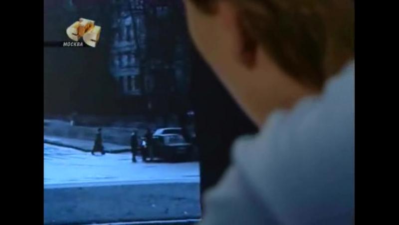 Безмолвный свидетель 1 сезон 81 серия (СТС 2006)