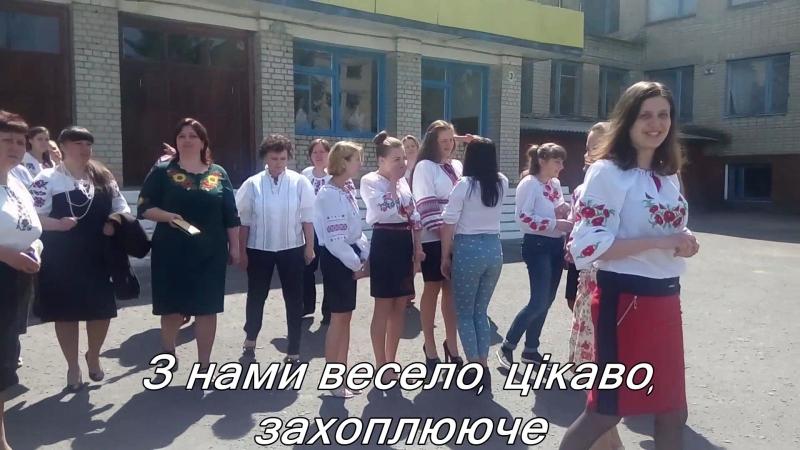 ДПТНЗ Соснівський професійний ліцей