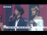 180324 Репортаж о концерте Music Bank в Чили на канале KBS