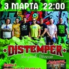 Distemper - презентация нового альбома!