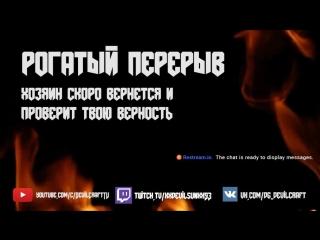 ОБНОВЛЕНИЕ OVERWATCH / НОВАЯ КАРТА  НЕРФ СВИНА БАФФ МАККРИ И ЖНЕЦ