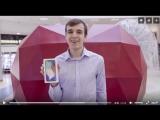 Как поднять Iphone X