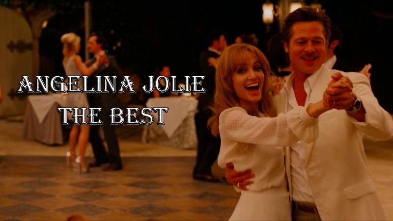 Ко Дню Рождения Анджелины Джоли. Лучшие кадры.