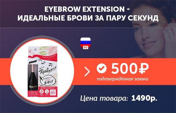 https://pp.userapi.com/c840024/v840024634/74a17/-kfRe3d1TkU.jpg