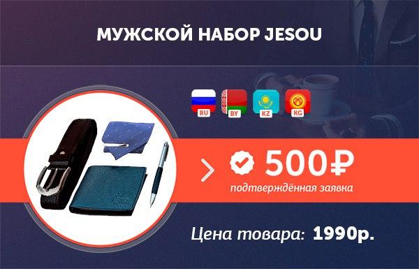 https://pp.userapi.com/c840024/v840024634/74a25/4716CabKNqU.jpg