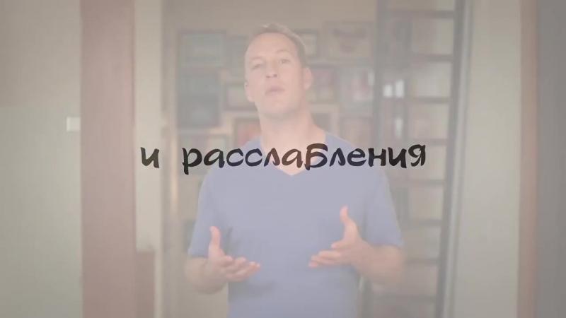 Почувствуйте Ци (видео-урок цигун)