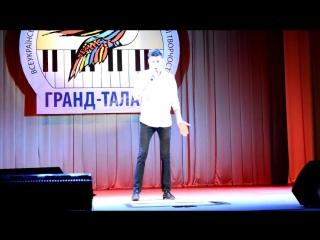 Садовничий Анатолий