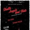 23.09 Skulls, Angels and Sluts презентация!