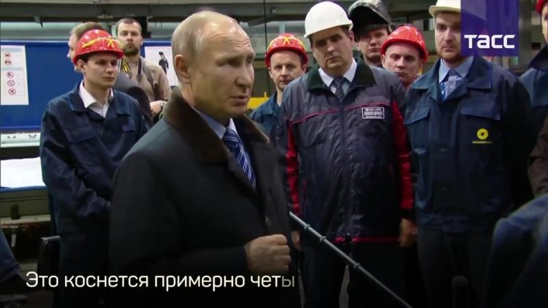 Путин- МРОТ и прожиточный минимум уравняют с 1 мая 2018 года