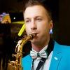 Саксофон Минск Саксофонист на свадьбу