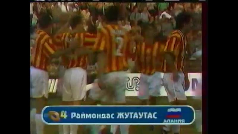 Кубок УЕФА 1997/98. Алания (Владикавказ) — Днепр ( Украина) - 2:1 (1:1).