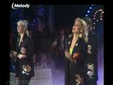 Bucks Fizz - The Land Of Make Believe (Melody Varietes Chansons A La Carte)