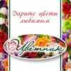 """Доставка цветов в Альметьевске - """"ЦВЕТНИК"""""""