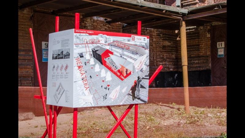 Объявление конкурса на благоустройство складов Рейнеке от филиала ГЦСИ в Саратове