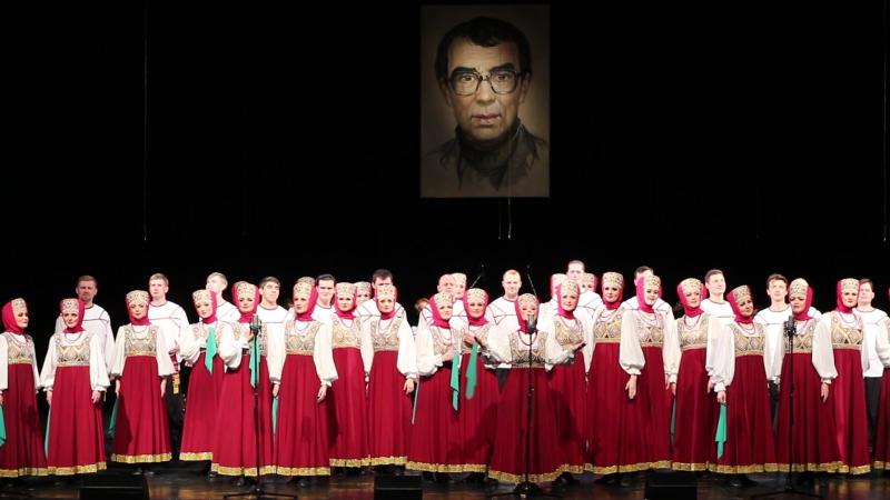 Государственный академический русский народный хор имени М.Е. Пятницкого - Фрагмент песни