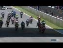 #MotoGP: Гонка Гран-при Испании 2017, трек Херес