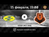 «Дизель» Пенза - «Молот-Прикамье»  Пермь