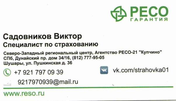 https://pp.userapi.com/c840024/v840024812/8e721/8SuJPbv40r4.jpg