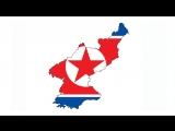 Новогоднее обращение Председателя Государственного совета КНДР Ким Чен Ына (01.01.2018)