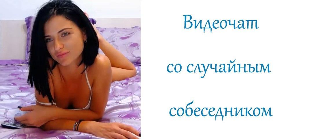 chat-dlya-virtualnogo-seks-obsheniya-mezhdu-polzovatelyami-vse-foto-kak-trahatsya