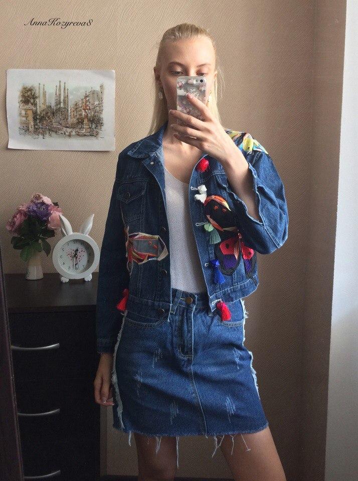 Офигенная джинсовая юбочка и моя новая Любовь