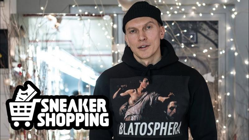 Sneakerhead и Словетский