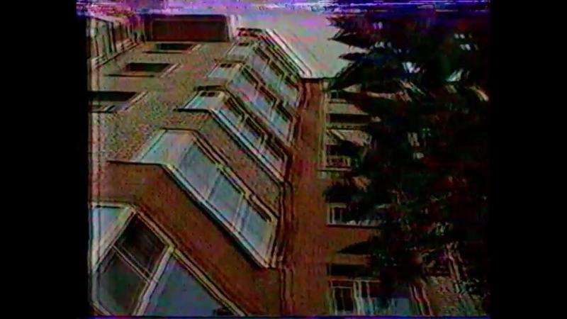 Региональный рекламный блок №1 г Абакан НТВ 9 ноября 2005 Агентство рекламы Медведь