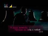 Петкун, Голубев, Макарский — Belle (Муз-ТВ) Караокинг