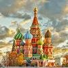 Москва, Культура, Афиша