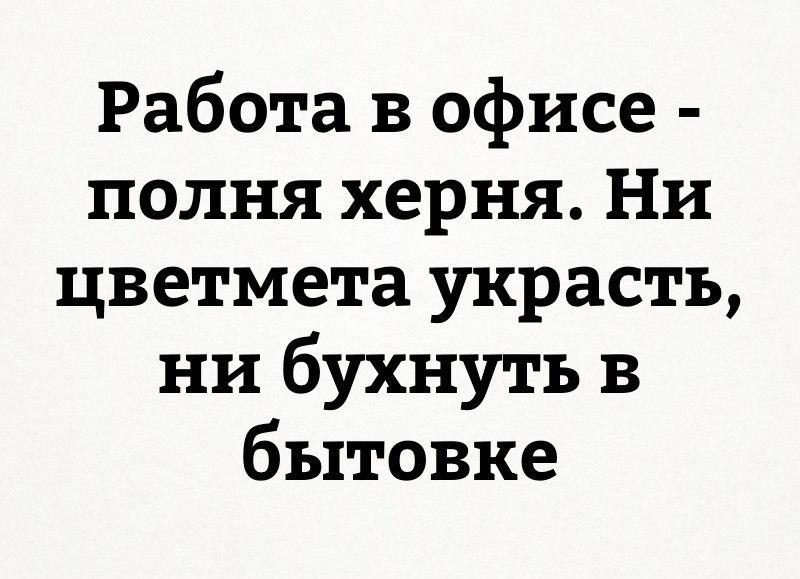 https://pp.userapi.com/c840024/v840024930/74541/5A5jBnJ4VBk.jpg