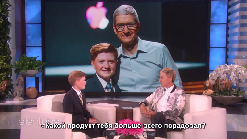 12-Year-Old App Developer Alex Knoll Meets Apple Hero Tim Cook RUS SUB