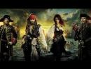 Смотрим Пираты Карибского моря На странных берегах 2011 Movie Live