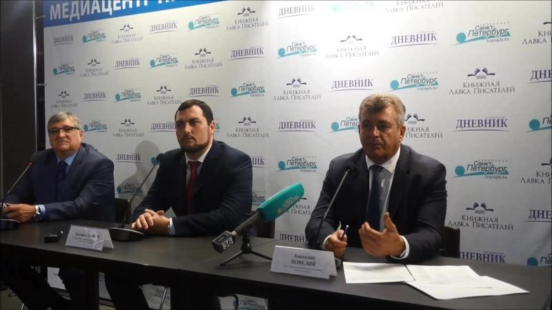 В Медиацентре правительства СПб состоялась пресс-конференция, посвящённая 295-летию г. Колпино и Ижорских заводов