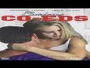 Francis Locke  -Curious Coeds 2005   Shannon Adams, Adam Rush, Tabitha Stevens