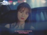 История нашей любви / Our Love Story / 우리가 하는 연애 7 серия (рус.саб.)