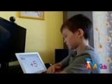 Глеб, 8 лет
