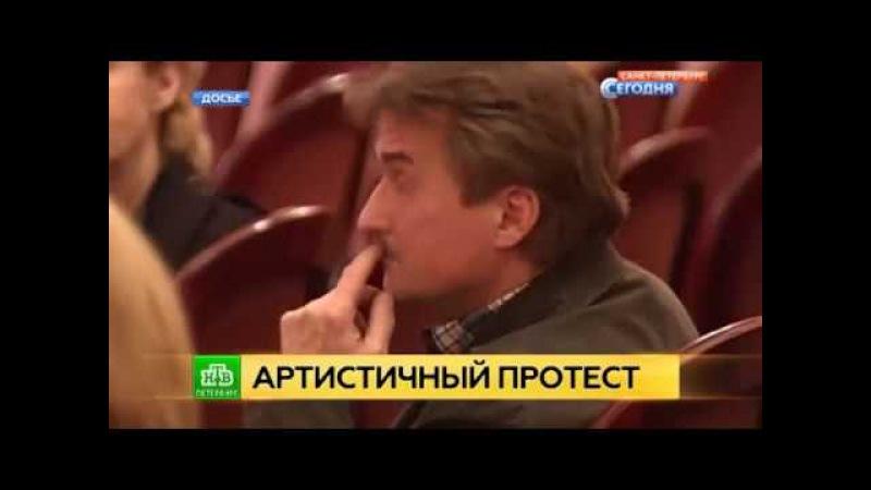 Сергей Волков, актер Театра Ленсовета, вступился за уволенного режиссера Бутусова