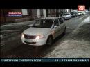 В Могилеве под колеса автомобиля попал 15-летний школьник