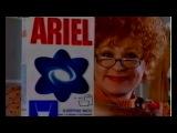 Рекламный блок и анонсы (РТР, 04.1995) (2)