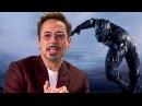 Чёрная Пантера Вопросы Тони Старка 2018