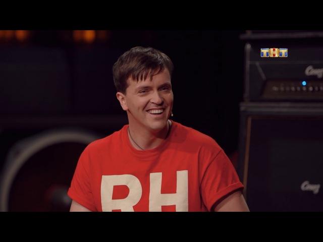 Шоу Студия Союз 12 выпуск 26 10 2017 Арсений Попов и Дмитрий Позов
