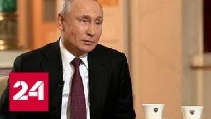 Владимир Путин рассказал о покушениях на него в новой части документального фильма Андрея Кондрашо…