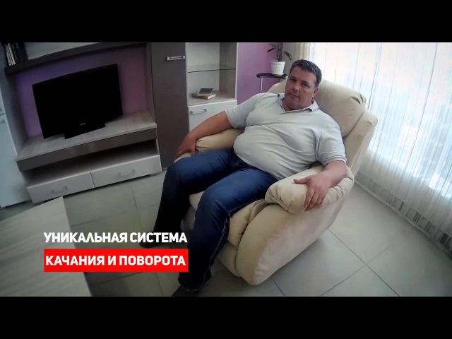 Кресло-реклайнер Форест