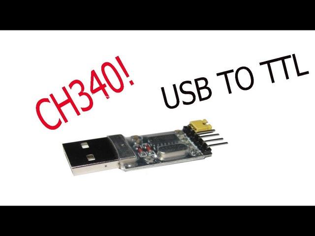 Программатор на CH340. USB TO TTL.