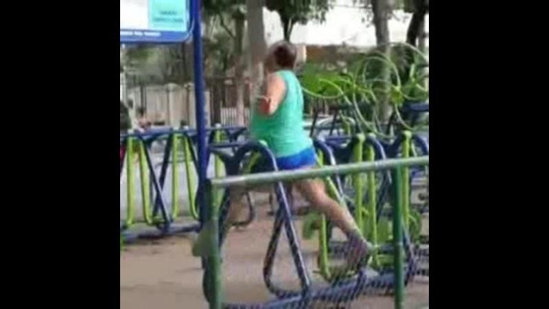Симулятор ходьбы