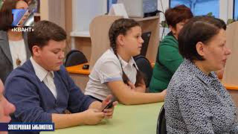 В школе №19 открыли новый информационно-библиотечный центр