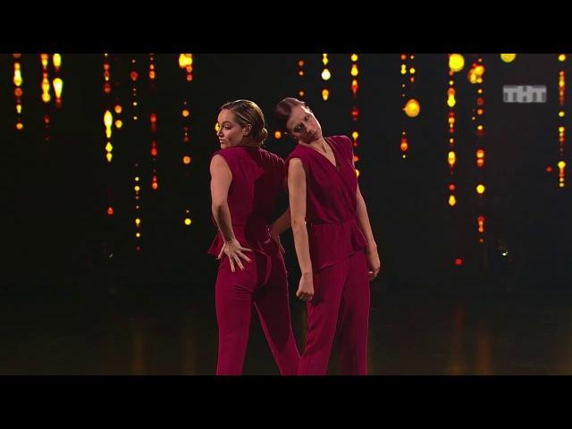 Танцы Юля Гаффарова и Юлианна Кобцева (Snareskin Feat. Nosach - Last Nightcap) (сезон 4, серия 22) из...
