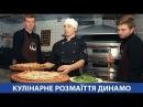 Кулінарна імпровізація Володимира МАХАНЬКОВА