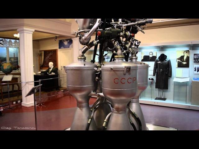 Жидкостный ракетный двигатель РД-214