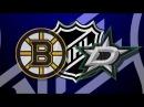 Бостон – Даллас (15.01.18) Обзор матча...